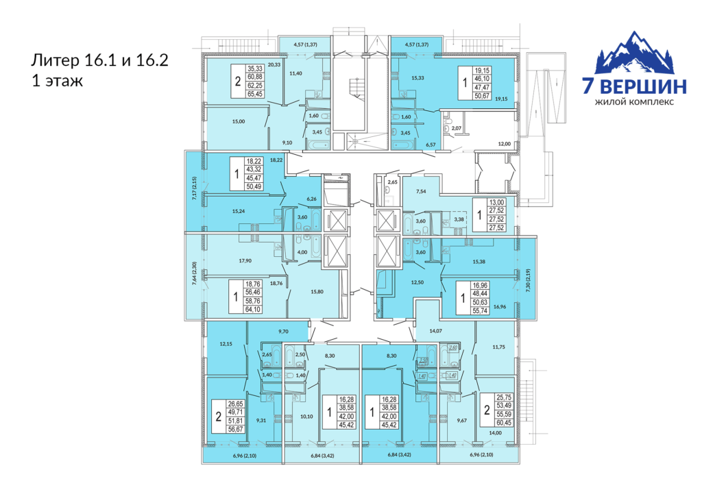 Литер 16.1 и литер 16.2 - 1 этаж