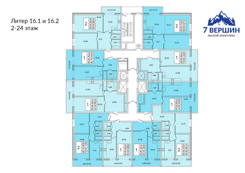Литер 16.1 и литер 16.2 - 2-24 этажи