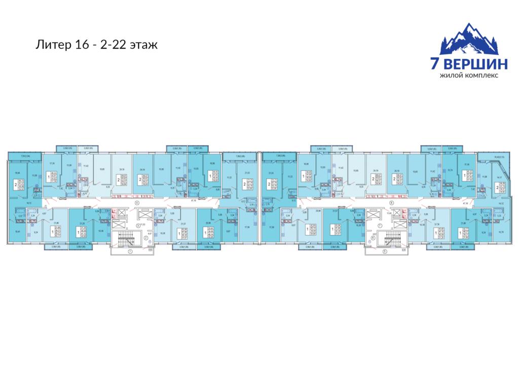 Литер 16 - 2-22 этажи